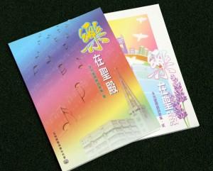 songbook006