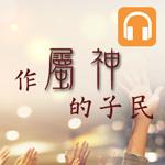 2014_theme_song_150
