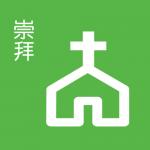 worship_icon